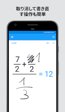 MyScript Calculator 2のおすすめ画像2