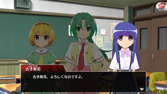 How to hack Higurashi Mei for android free