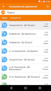 Расписание транспорта – ZippyBus 7