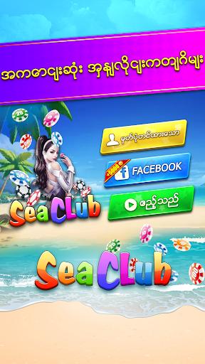 Shan Koe Mee - Sea Club u104au1031u101bu108au101bu103du1019u1039u1038u104au1021u1036u1005u102cu1010u1036u102fu1038u1031u1006u102cu1037u1014u100au1039u1038 1.01 Screenshots 1