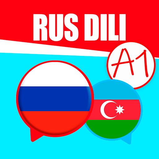 Baslayanlar Ucun Rus Dili Rus Dilini Oyrənmək Google Play Də Tətbiqlər