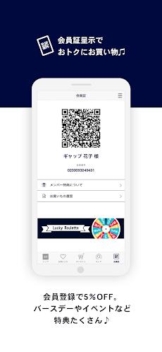 GAP Japan 公式アプリのおすすめ画像2