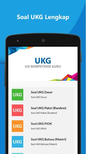 Unduh Download Aplikasi Simulasi Soal Ukg Online 2015 Jpg 1600 1200 Aplikasi
