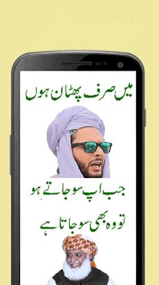 Funny urdu WAStickers 2021 : urdu stickers 2021のおすすめ画像3
