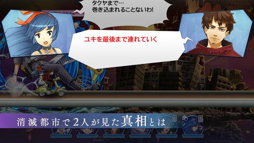 u6d88u6ec5u90fdu5e02 7.3.2 screenshots 3
