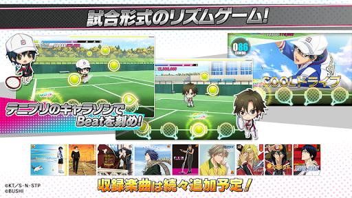 新テニスの王子様 RisingBeat 4.7.0 screenshots 2