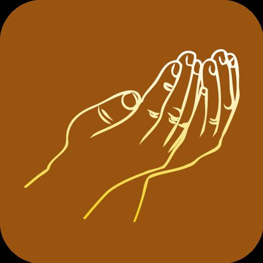 Baixar Церковные службы и молитвослов