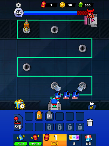 Merge Guns!: Line Defense  screenshots 10