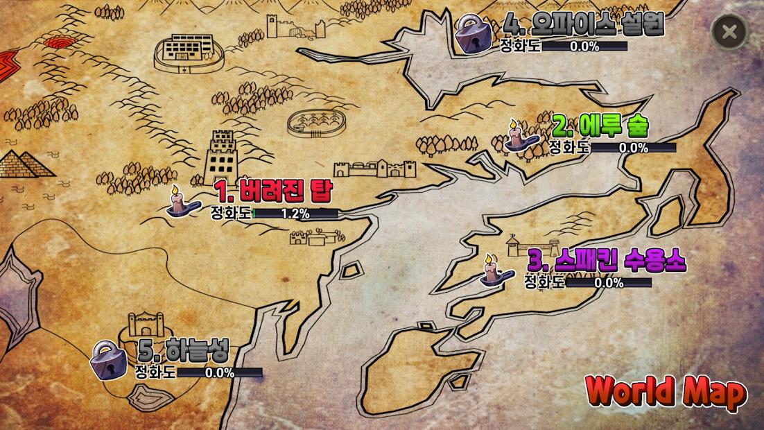 라퓌셀 '카드RPG' screenshot 3