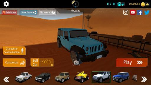 Desert King | كنق الصحراء - تطعيس 1.3.0 screenshots 1
