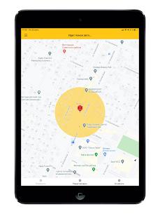 Такси Город – онлайн заказ такси 10