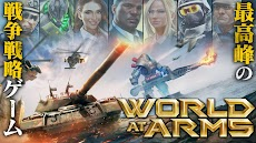 World at Arms~艦隊バトル~のおすすめ画像1