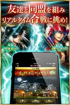 関ヶ原演義:DL無料の人気戦国育成カードバトルゲームRPGのおすすめ画像3