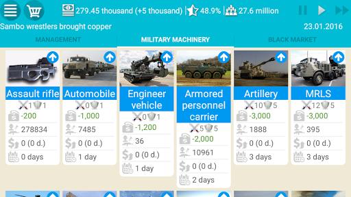 President Simulator Lite  Screenshots 23