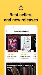 MyBook: books and audiobooks