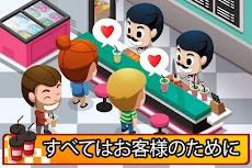 アイドルレストランタイクーン - レストラン帝国のIdle Tycoon(アイドルタイクーン)になるのおすすめ画像4