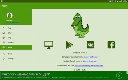 Charades 1.0.1.5 Screenshots 15