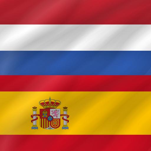 Dutch - Spanish : Dictionary & Education