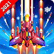 スペーススカッド : 銀河戦争 - Androidアプリ