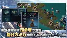 【風雲海戦】ブラックアイアン:逆襲の戦艦島のおすすめ画像3