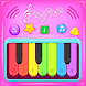 Pink Princess Musical Band - Music Games for Girls - Androidアプリ
