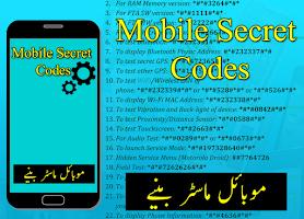All Mobile Secret Code Latest(Mobile Master Codes)
