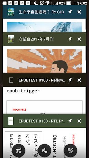 Reasily - EPUB Reader Apkfinish screenshots 11