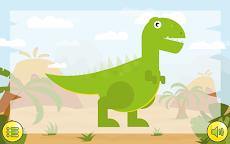 恐竜のパズル無料ゲーム - 子供のためのジグソーパズルのおすすめ画像3