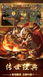 Legend Hegemony-retro action mobile online game