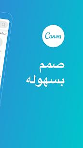 برنامج تصميم Canva صور وشعارات وفيديوهات احترافي مهكر Mod 1