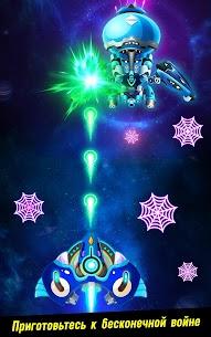 Space shooter – Galaxy attack MOD APK 1.522 (VIP Unlocked, Money) 12