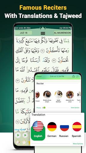 Quran Majeed Mod Apk – القران الكريم: Prayer Times & Athan screen 2