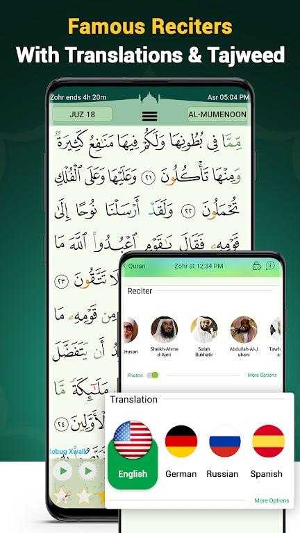 Quran Majeed – القران الكريم: Prayer Times & Athan  poster 2