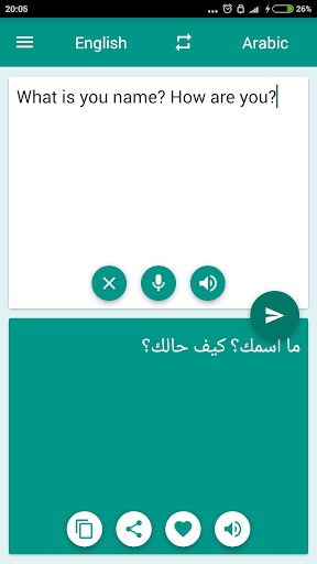 Arabic-English Translator 2.0.0 Screenshots 1