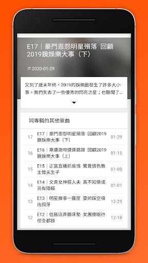 u93e1u597du807d 2.0.3 screenshots 5