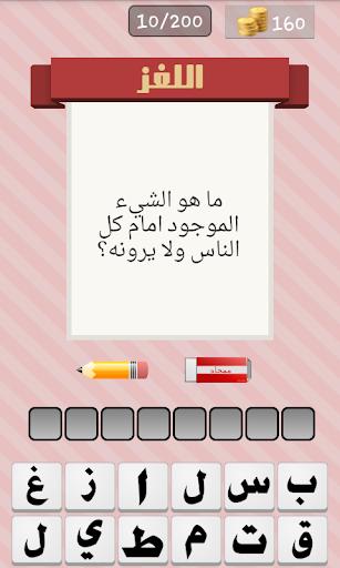 لغز وكلمة  screenshots 2