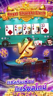 Royal Poker - u0e44u0e1eu0e48u0e40u0e17u0e47u0e01u0e0bu0e31u0e2au0e23u0e2du0e22u0e31u0e25 43.0 Screenshots 14