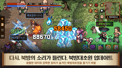ubc14ub78cuc758ub098ub77c: uc5f0 1.6.111 screenshots 17