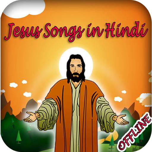 Jesus Songs In Hindi Apps En Google Play Cep telefonunuza ücretsiz yükleyebilirsiniz üstelik with lyrics hindi jesus songs müzik indirme işlemi. google play