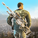Cover Shooter Impossible Missions 2019 - Androidアプリ