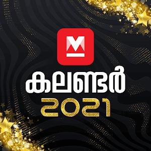 Manorama Calendar 2021 Malayalam Calendar 4.0.05 by Malayala Manorama Co. Ltd. logo