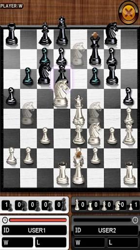 The King of Chess screenshots 11