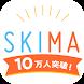 SKIMA(スキマ)-イラストオーダーなら- - Androidアプリ