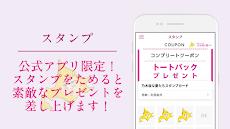 乃木坂な妻たち公式アプリのおすすめ画像5
