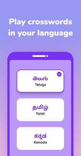 Indic Crosswords - Hindi, Telugu, Tamil & Kannada  screenshots 1