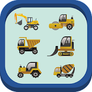 Vehicles for Kids - Flashcards, Sounds, Puzzles