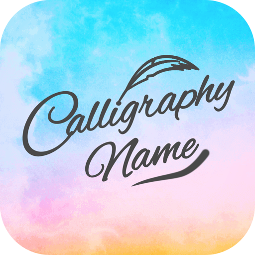 Write my name in calligrophy underline essay title