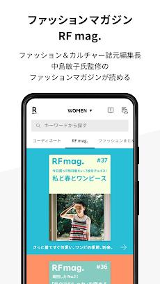 Rakuten Fashion - 楽天ポイントが貯まる・使えるファッション通販アプリのおすすめ画像3