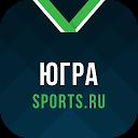 Югра+ Sports.ru