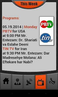 Partove Noor TV Programs